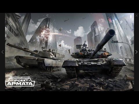 Игра Армада Трансформеров онлайн (Transformers armada