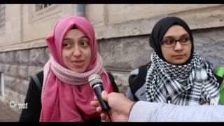 طلاب جامعة أرجيس يتضامنون وينددون بمجازر حلب