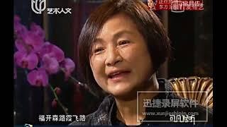原来这些香港名人都是上海籍