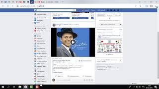 Как подготовить рекламный кабинет фэйсбука и добавить в него администратора