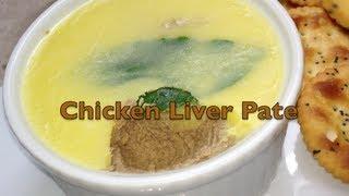 Chicken Liver Pate Thermochef Recipe Cheekyricho