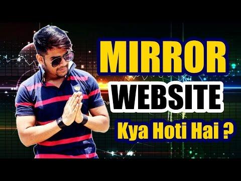 What is Mirror Wesbite ? | Kya hoti hai Mirror Websites | IN HINDI