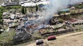 Пожар Волгоград 04.05.2018