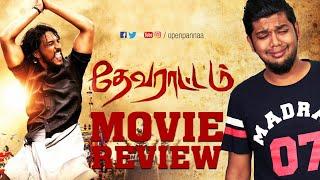 Devarattam Movie Review by VJ Abishek    Gautham Karthik   Manjima Mohan   Soori   muthaiah