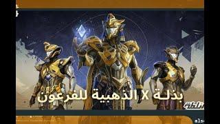 المصريين مبيكبروش