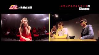 今回も、アイドルがアイドルMAKER`Sに登場! 元AKBの佐藤由加理さんや美...
