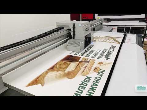 Планшетный УФ принтер с функцией печати RTR SPRINTER TC FR 3218 от ЗЕНОН