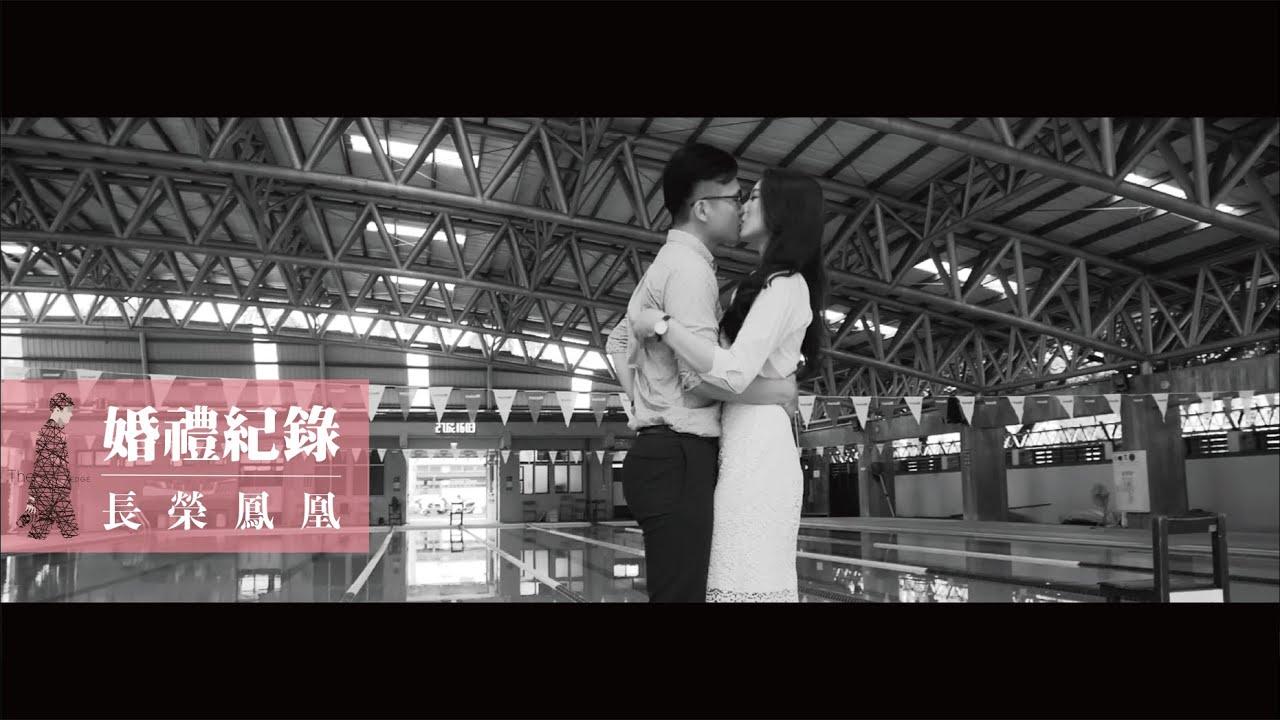 婚禮紀錄|SDE快剪快播|宜蘭礁溪|長榮鳳凰
