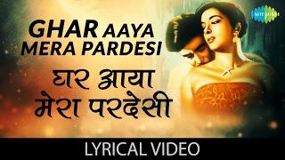Ghar Aaya Mera Pardesi with lyrics   घर आया मेरा परदेसी गाने के बोल   Awaara   Raj Kapoor/Nargis