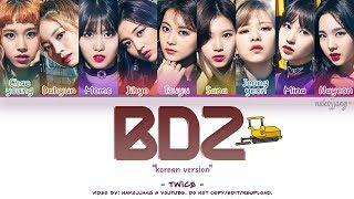 TWICE (트와이스) - BDZ *KOR. VER* (Color Coded Lyrics Eng/Rom/Han/가사)