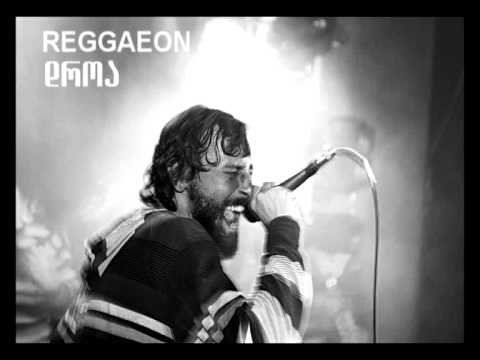 REGGAEON - droa