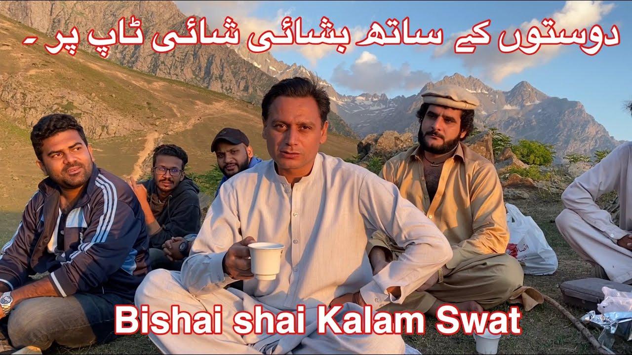 Beshai Shai Top Kalam   Swat Kpk Pakistan   Kabir Khan Afridi