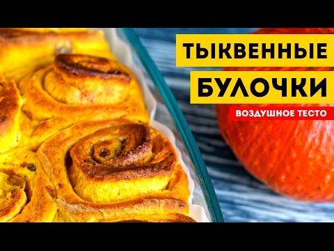 пироги из дрожжевого теста пошаговый рецепт