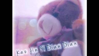 Kao Jin Yi Dian Dian By Lara ( Lyrics DL )