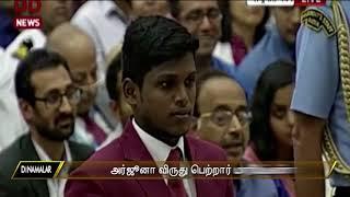 Mariyappan Thangavelu receive the Arjuna Awards from President Ram Nath Kovind