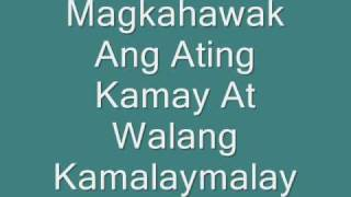 Repeat youtube video Ang Huling El Bimbo - Eraserheads ( With Lyrics )