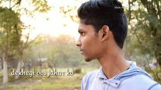 Mera Intkam Dekhegi   Shaadi Mein Zaroor Aana   WhatsApp Status Video 💔