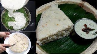 ಮಸಾಲೆ ತಟ್ಟೆ ಇಡ್ಲಿ ಕನ್ನಡದಲ್ಲಿ/ಹೊಯ್ಗಡುಬು /Hoigadubu/masale idly/masale thatte idly/karnataka special
