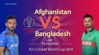 Afghanistan vs Bangladesh #AFGvBAN - LIVE Talkathon-DD Sports-ICC Cricket World Cup 2019