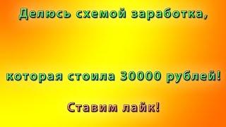 BTCSEARCH - 250 САТОШ КАЖДУЮ МИНУТУ ЛЕГКО ЗАРАБОТАТЬ БИТКОИН ЗА ПОИСК