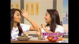 トキメモ宣伝、べろべろばぁ(OHK) 矢田亜希子 検索動画 24