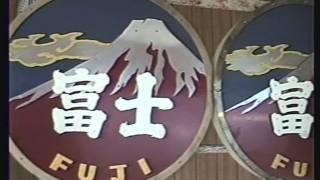 """下関運転区見学 """"赤富士ヘッドマーク"""" など"""