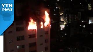서울 신림동 아파트 13층에서 화재...주민 1명 병원…