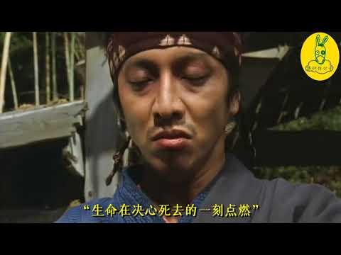 几分钟看完:草根残疾武士为了爱和尊严与高手决斗的电影《武士的一分》
