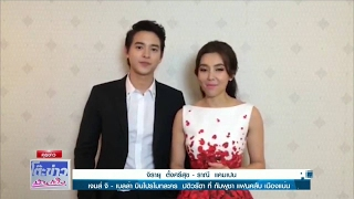 James Jirayu and Bella Campen Joke (James Chi-Bella) - (Bella Việt Nam fanclub)