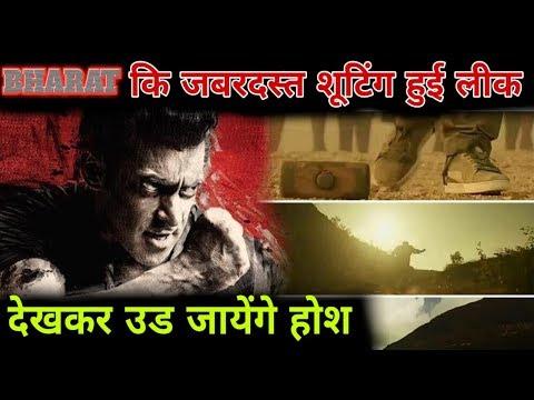 Bharat Movie Shooting Some  Viral  Salman Khan, Katrina Kaif