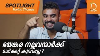 Radio Mango Spotlight Ft. Tovino Thomas with RJ Karthikk | Radio Mango