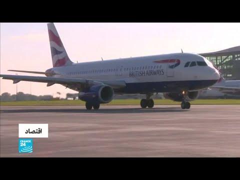 بوينغ تبيع طائرات 737 ماكس إلى بريتيش إيرويز  - نشر قبل 56 دقيقة