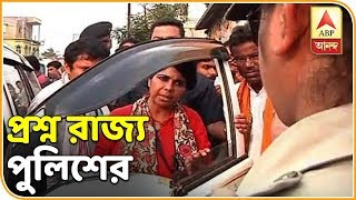 Bharati's security detained by state police for investigation | ABP Ananda
