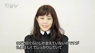 森新太郎 演出 高畑充希主演 舞台『奇跡の人』 キャストよりコメントが...