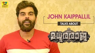 John Kaippallil Talks About Madhuraraja   Mammootty   Vysakh   Uday Krishna