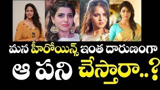 Tollywood heroines romance in real life | singer suchitra leaked pics | latest news updates telugu