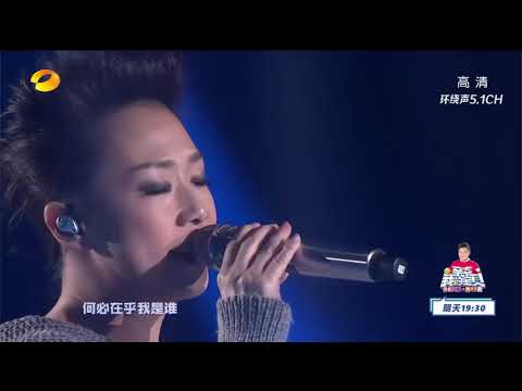 �-2018 湖南卫视跨年演唱会 】好听到流泪!林忆莲经典串烧四连唱酣畅淋漓 Hunan TV New Year Countdown Concert
