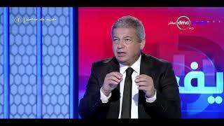 خالد عبد العزيز : رمضان صبحي خرج من مركز شباب ويجب على للأندية الكبيرة البحث في الناشئين - الحريف