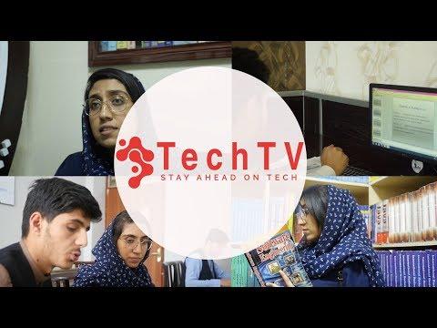 Afghan Women in Technology/ نقش زنان افغان در تکنالوژی