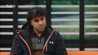 بامداد خوش - سینما - صحبت های فرید محیبی در مورد سینما