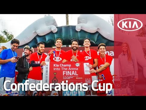 Kia Champ into the Arena 2017 Highlight (Argentina) l Confederations Cup 2017 l Kia