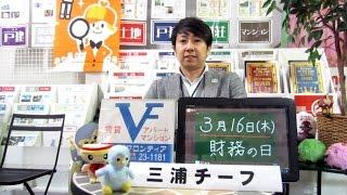 【3/16】賃貸不動産情報。木村多江(身長162cm)の誕生日。ブログも毎日...