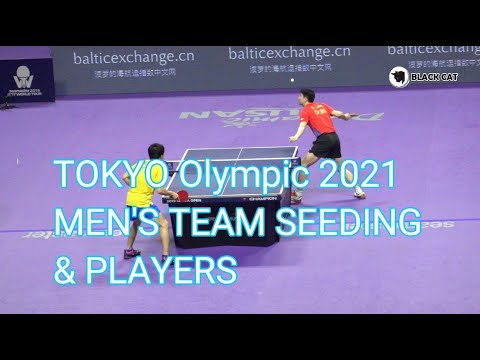 Download TOKYO Olympic 2021 MEN'S TEAM SEEDING & PLAYERS