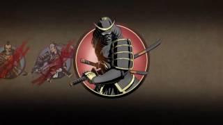 Как убить Сёгуна