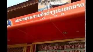 Banque Pour Le Commerce Exterieur Lao Bcel Lao