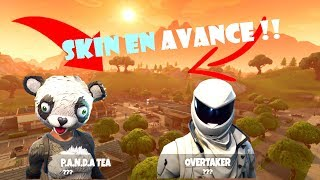 HOW to KNOW THE SKINS OF THE BOUTIQUE IN AVANCE ON FORTNITE BATLLE ROYALE!!