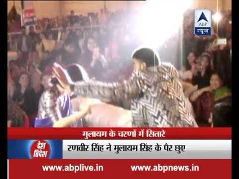 Saifai Mahotsav: Ranveer Singh touches Mulayam Singh's feet