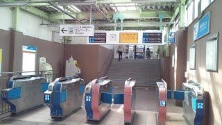 【小田急線】柿生駅  Kakio
