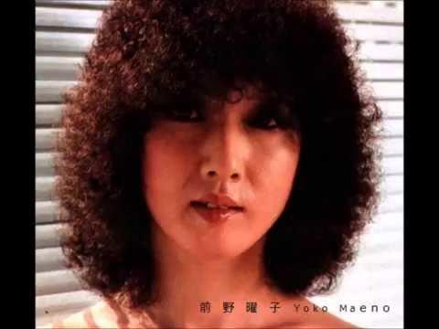 前野曜子(Yoko Maeno) Mamy Blue マミー・ブルー