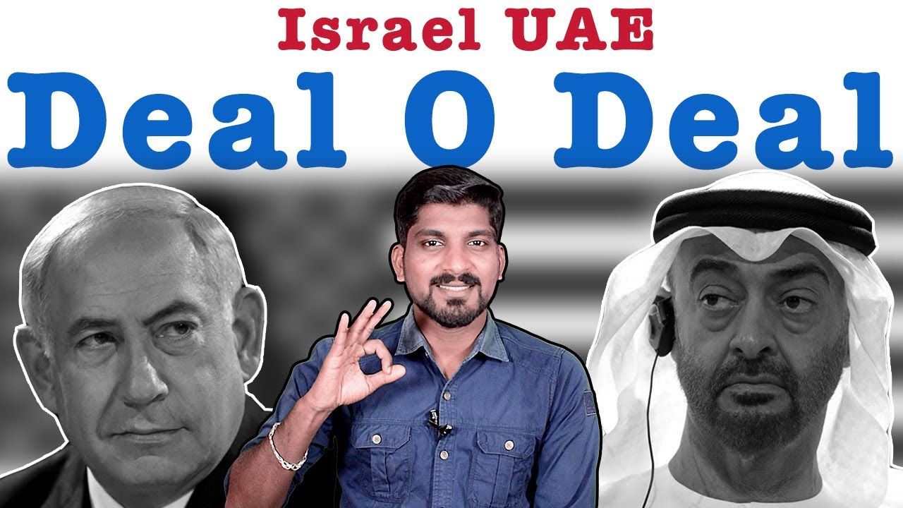 கட்டப்பா UAE சாணக்கிய Mossad | Israel UAE Twist | தப்புமா இஸ்லாம் நாடுகள் | Tamil Pokkisham | Vicky